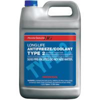 Антифриз Honda TYP2 BLUE 3,78 литра.