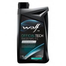 Моторное масло Wolf OFFICIALTECH 5W-20 MS-FE 1 литр.