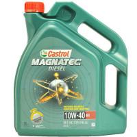 Моторное масло Castrol Magnatec Diesel 10W-40 B4 5 литров.