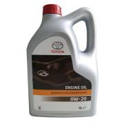 Моторное масло Toyota Fuel Economy Extra 0W-20 5 литров.
