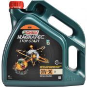 Моторное масло Magnatec STOP-START 0W-30 D 4 литра.