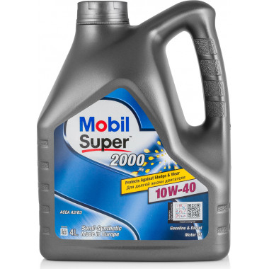 Моторное масло Mobil Super 2000 X1 10W-40 4 литра.