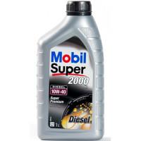 Моторное масло Mobil Super 2000 X1 DIESEL 10W-40 1 литр.