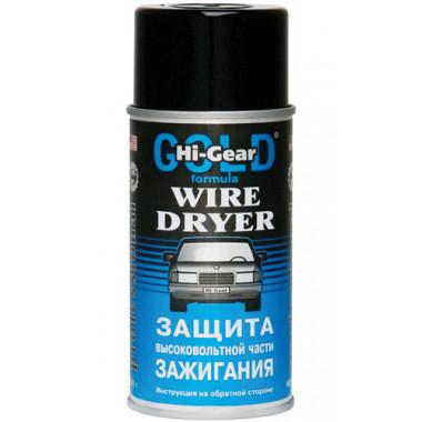 Защита высоковольтной части зажигания Hi-Gear HG 5507 241 г.