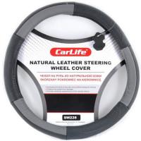 Чехол руля кожаный CarLife L (39-41 см) черный/серые вставки SW228L
