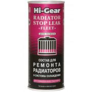 Состав для ремонта радиаторов и системы охлаждения коммерческого транспорта Hi-Gear HG9029 444 мл.