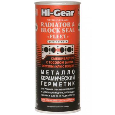 Герметик для ремонта ГБЦ, БЦ, прокладок, радиаторов Hi-Gear HG9043 444 мл.
