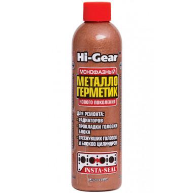 Герметик для сложных ремонтов системы охлаждения Hi-Gear HG9048 236 мл.
