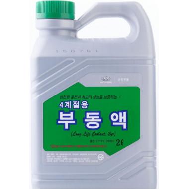 Концентрат антифриза Hyundai Kia Long Life Coolant 2 литра.