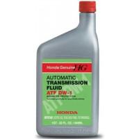 Трансмиссионное масло Honda для АКПП ATF DW-1 0,946 литра.