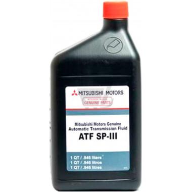 Трансмиссионное масло Mitsubishi для АКПП SP III (MZ320200) 0,946 литра.