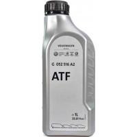Трансмиссионное масло CVT VAG ATF G052516A2 1 литр.