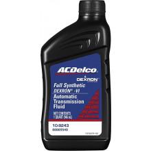 Трансмиссионное масло ACDelco для АКПП ATF Dexron VI 0,946 литра.