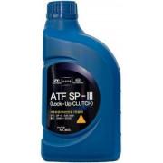 Трансмиссионное масло Hyundai Kia для АКПП ATF SP III 1 литр.