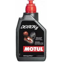 Трансмиссионное масло для АКПП Motul ATF DEXRON III 1 литр.