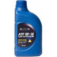 Трансмиссионное масло Hyundai Kia для АКПП SP IV 1 литр.