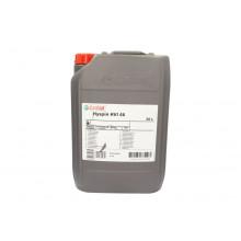 Гидравлическое масло Castrol Hyspin HVI 46 20 литров.