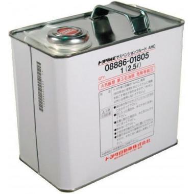 Гидравлическое масло Toyota Suspention Fluid AHC 2,5 литра.