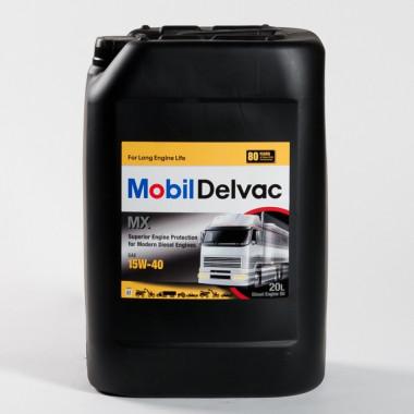 Моторное масло Mobil Delvac MX 15W-40 20 литров.