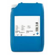 Моторное масло Aral MegaTurboral 10W-40 LA 20 литров.