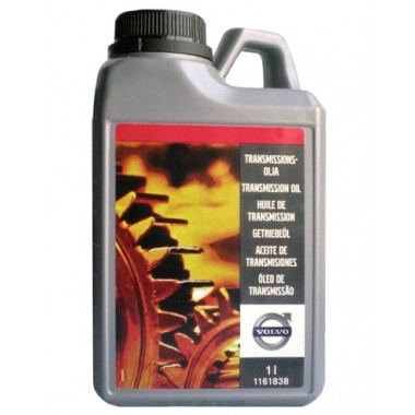 Масло трансмиссионное МКПП Volvo Powershift 75W 1 литр.