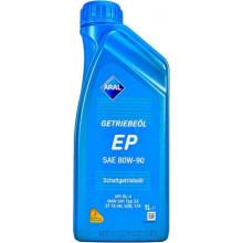 Трансмиссионное масло для МКПП Aral Getriebeoel EP 80W-90 1 литр.