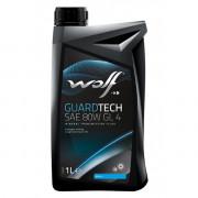 Трансмиссионное масло Wolf для МКПП GUARDTECH SAE 80W 1 литр.