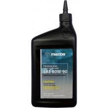 Трансмиссионное масло Mazda для мостов 80W-90 0,946 литра.