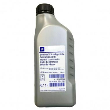 Масло трансмиссионное GM для МКПП 93165694 OIL-M T 75W-85 1 литр.