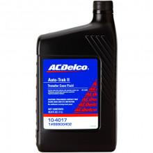 Масло раздаточной коробки ACDelco Auto-Trak II 0,946 литра.