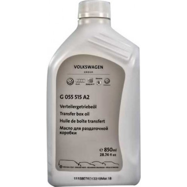 Масло раздаточной коробки VAG GL-5 G055515A2 0,85 литра.