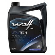 Трансмиссионное масло Wolf для мостов VITALTECH 75W-90 5 литров.