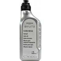 Масло в мосты и редукторы VAG GL-5 G052145S2 1 литр.