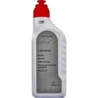 Масло раздаточной коробки VAG Gear Oil G055145A2 1 литр.