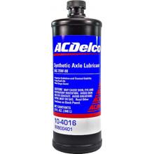 Трансмиссионное масло ACDelco Axle Lubricant GL-5 75W-90 0,946 литра.