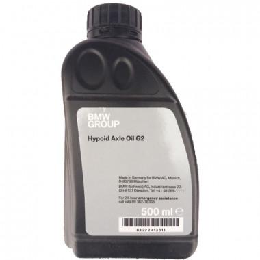 Масло редукторов переднего моста 83222413511 BMW Hypoid Axle Oil G2 75W-85 0,5 литра.