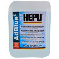Нейтрализатор выхлопных газов AdBLUE (мочевина) Hepu AD-BLUE-010 10 литров.