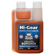 Очиститель форсунок для дизеля Hi-Gear HG 3418 237 мл.