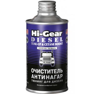 Очиститель-антинагар и тюнинг для дизеля на 70-90 л. Hi-Gear HG 3436 325 мл.