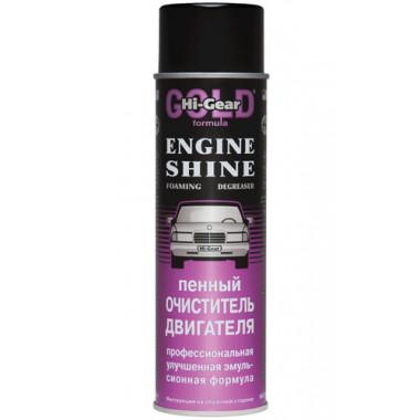 Пенный очиститель двигателя профессиональная формула Hi-Gear HG 5377 454 г.