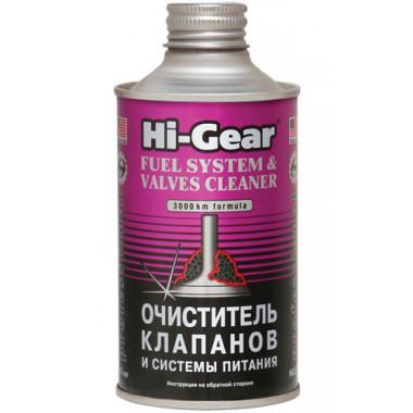 Очиститель системы питания и клапанов на 60 л. Hi-Gear HG3236 325 мл.