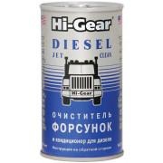 Очиститель форсунок для дизеля Hi-Gear HG 3415 295 мл.