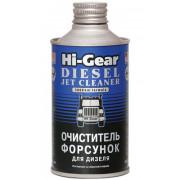 Очиститель форсунок для дизеля Hi-Gear HG 3416 325 мл.