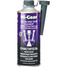 Очиститель форсунок бензиновых и дизельных двигателей Hi-Gear HG3218 295 мл.