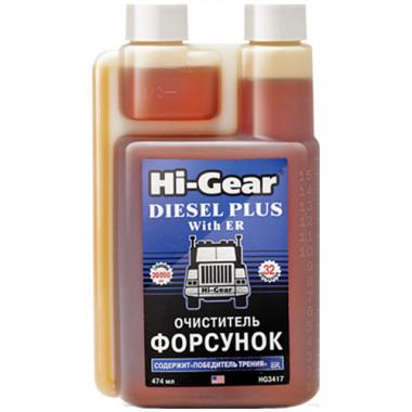 Очиститель форсунок для дизеля Hi-Gear HG 3417 474 мл.