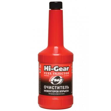 Синтетический очиститель инжекторов на 80 л. Hi-Gear HG3222 473 мл.