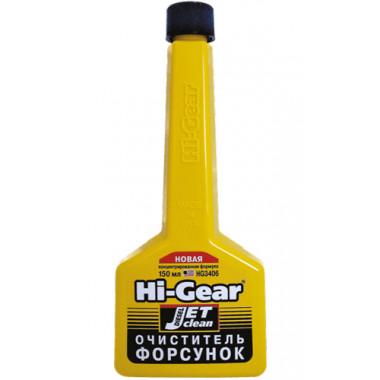 Очиститель форсунок для дизеля Hi-Gear HG 3406 150 мл.