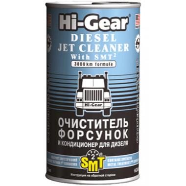 Очиститель форсунок и кондиционер для дизеля c SMT2 Hi-Gear HG 3409 325 мл.