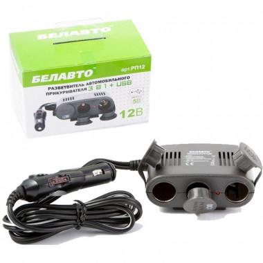 Разветвитель автомобильного прикуривателя БЕЛАВТО 3 в 1 + USB