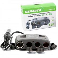 Разветвитель автомобильного прикуривателя БЕЛАВТО 4 в 1 + USB